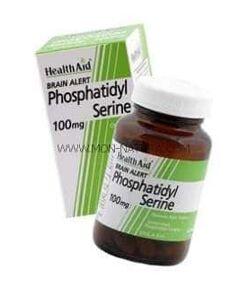 comprar fosfatidilserina en españa